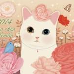 2014年カレンダー【猫のイラスト編】 どれもカワイイのでジャケ買い的な感じで選んでみてもハズレなしだと思う
