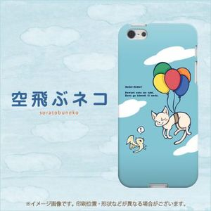 iphone5-tpw01122