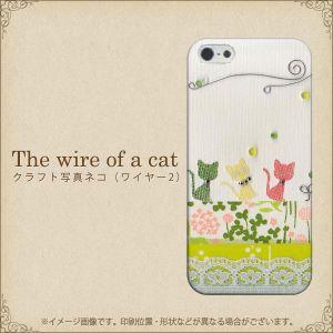 iphone5-uvc01106