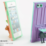 【iPhone5s ケース】猫耳・写真・デコ電