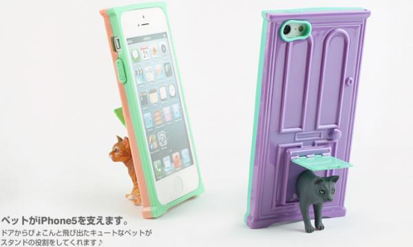 【iPhone5s ケース】猫耳・写真・デコ電