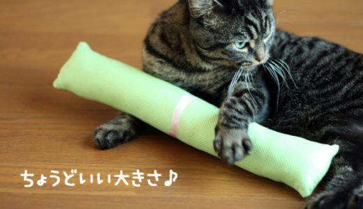 猫キッカーを作ってみた【カンタン手作り猫グッズ】