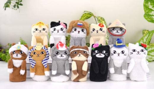 デスクにも猫!かわいすぎるフェリシモの雑貨コレクション