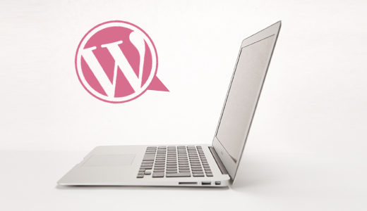 Wordpressの新規ユーザー登録完了時に送信されるメールの内容をカスタマイズする