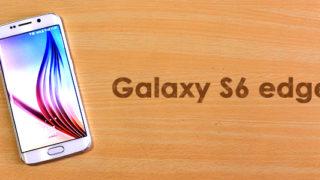 Galaxy S6 edgeの外観を他のGalaxyスマホと比べてみた