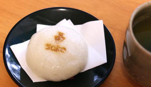 日本酒がほんのり香ってほどよい甘さが美味しい!旭川の「地酒ひらまんじゅう」