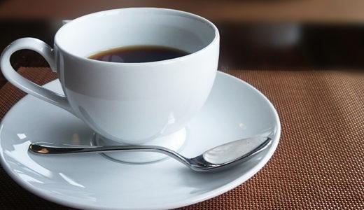 コーヒー本来のおいしさって?「きれいなコーヒー」のクリアな旨みを味わってみた