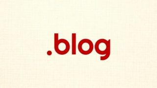 ブログのドメイン何がいいかなぁと悩み中の人!独自ドメイン「.blog」をおすすめします