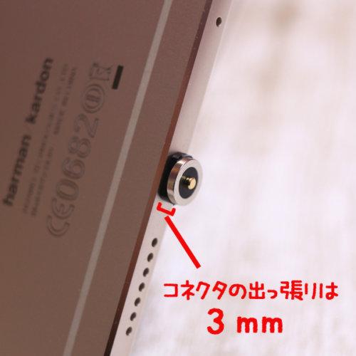MediaPad M3にコネクタをさしたところ